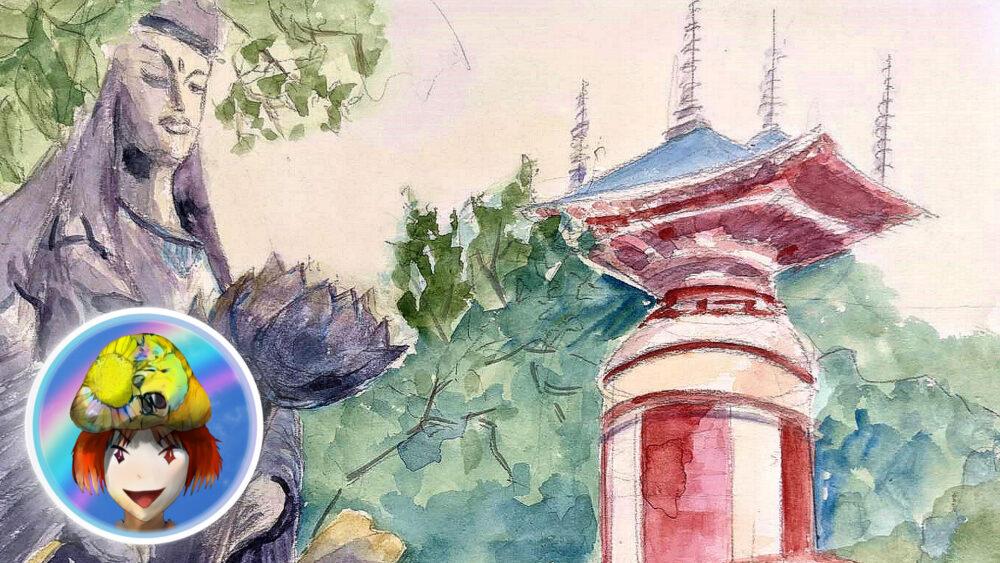 薬王寺、魚籃観音、瑜祇塔をスケッチ。