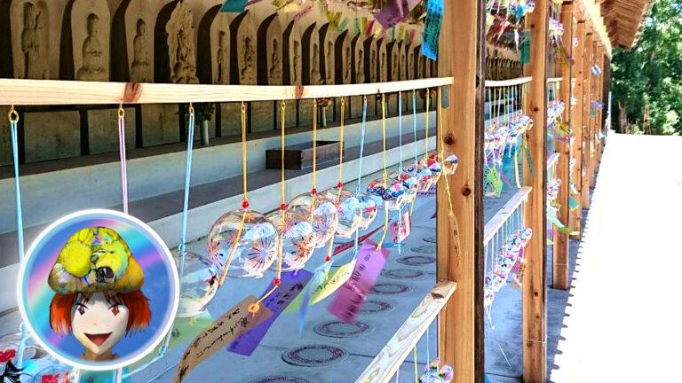童学寺。まけまけ風鈴祭り