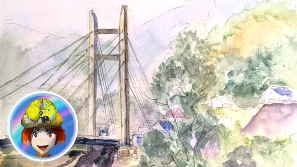 川田大橋。スケッチ