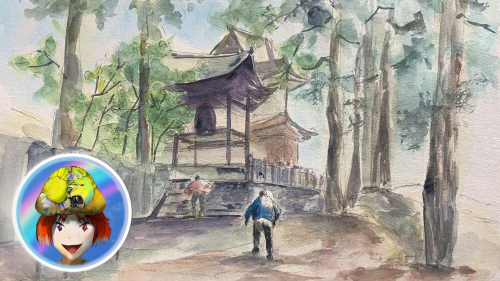 高越寺のスケッチ