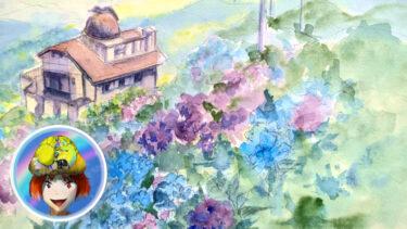 大川原高原。神々しい雲海を拝す!ソフトクリームを食みてスケッチしてきましたの!