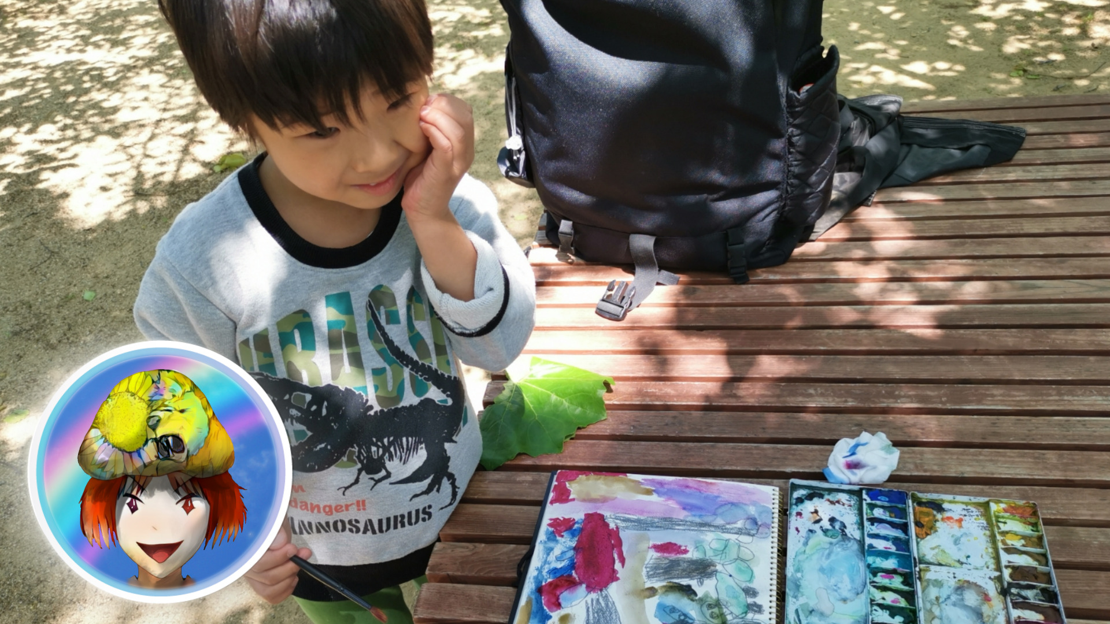 江川・鴨島公園の少年画伯