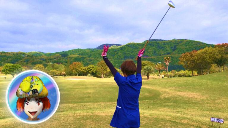 Jクラシックゴルフクラブ。徳島。