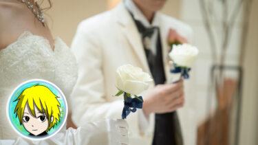 理学療法士と結婚ってどうなの?結婚する前に知っておきたいポイントを3つ紹介!