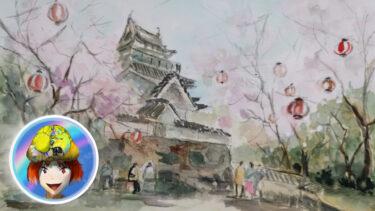 鳴門市・撫養城、岡崎海岸。春の桜。野外スケッチしてきましたの!