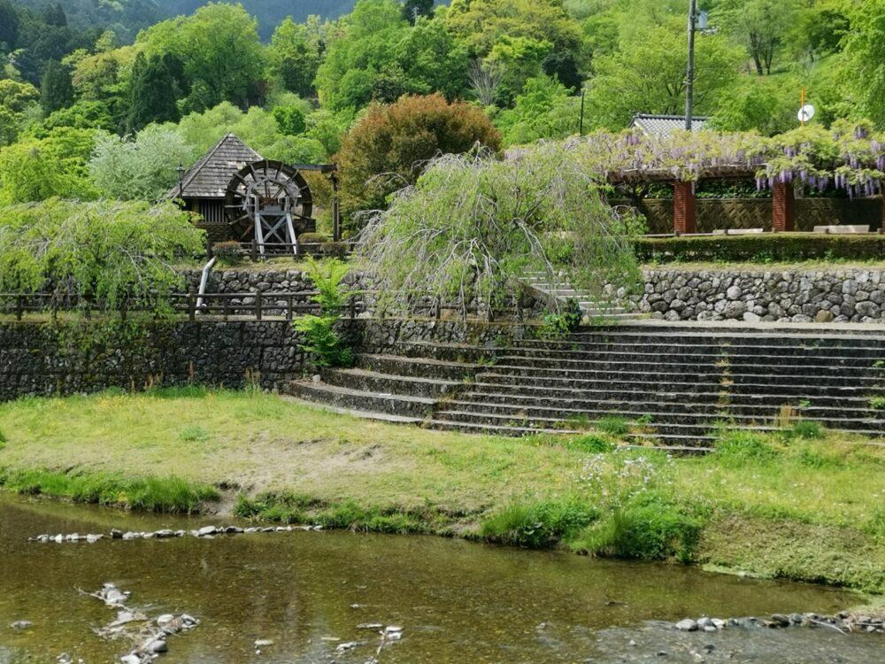 農村ふれあい公園。