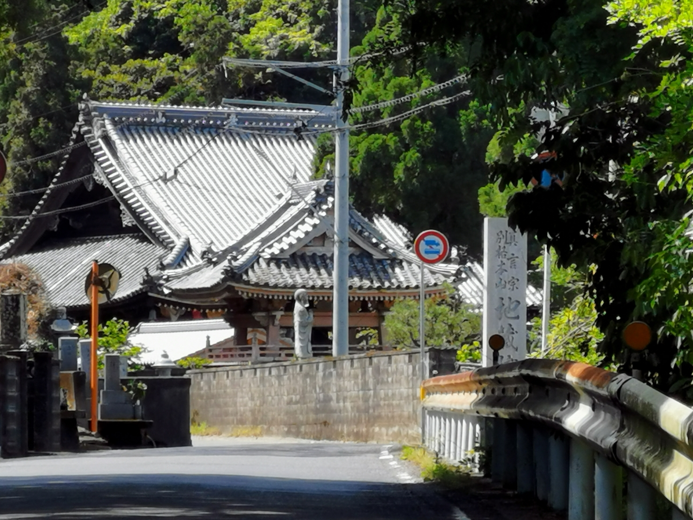 徳島市名東町の地蔵院