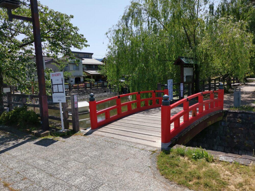 江川・鴨島公園