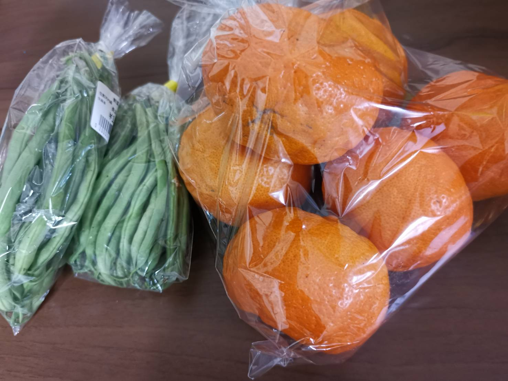 徳島県佐那河内JA産直市のアンコールオレンジと三度豆