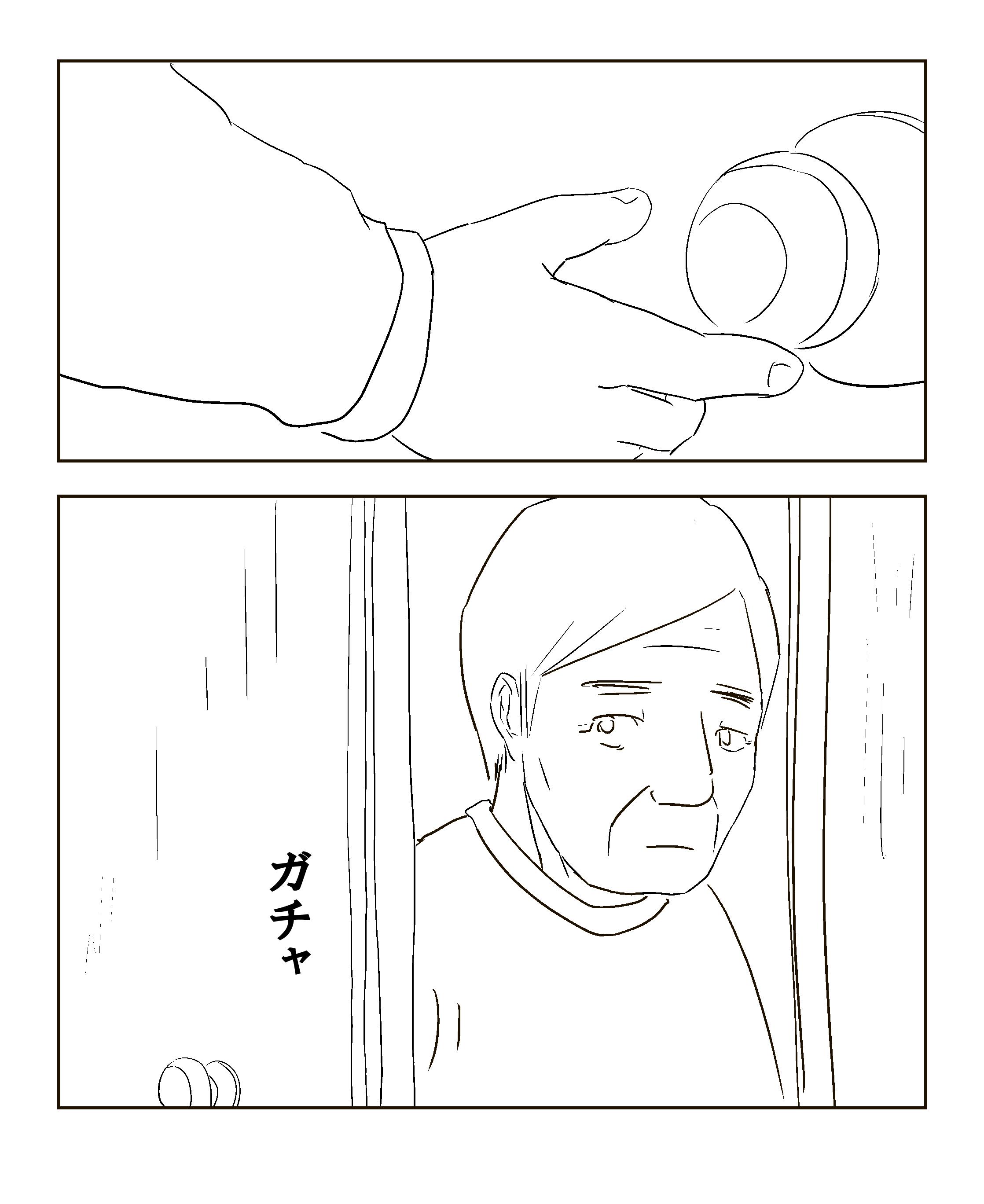 死んだ息子の日記