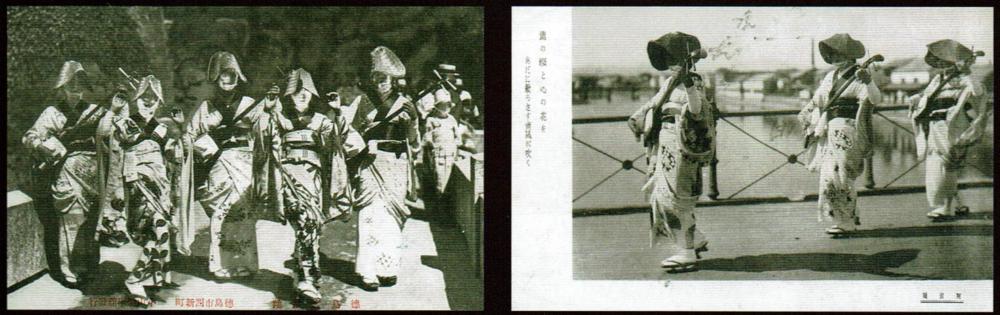 左:絵葉書 徳島之盆踊(1933年)、右:絵葉書 阿波踊り(1938年)