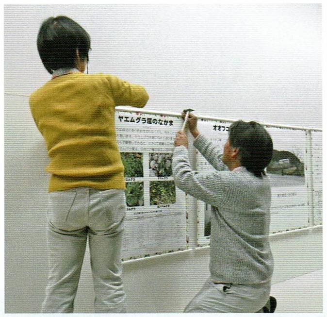 引用文献:徳島県立博物館 常設展目録