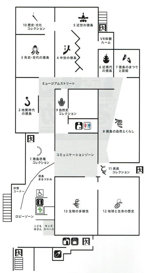 常設展のマップ。