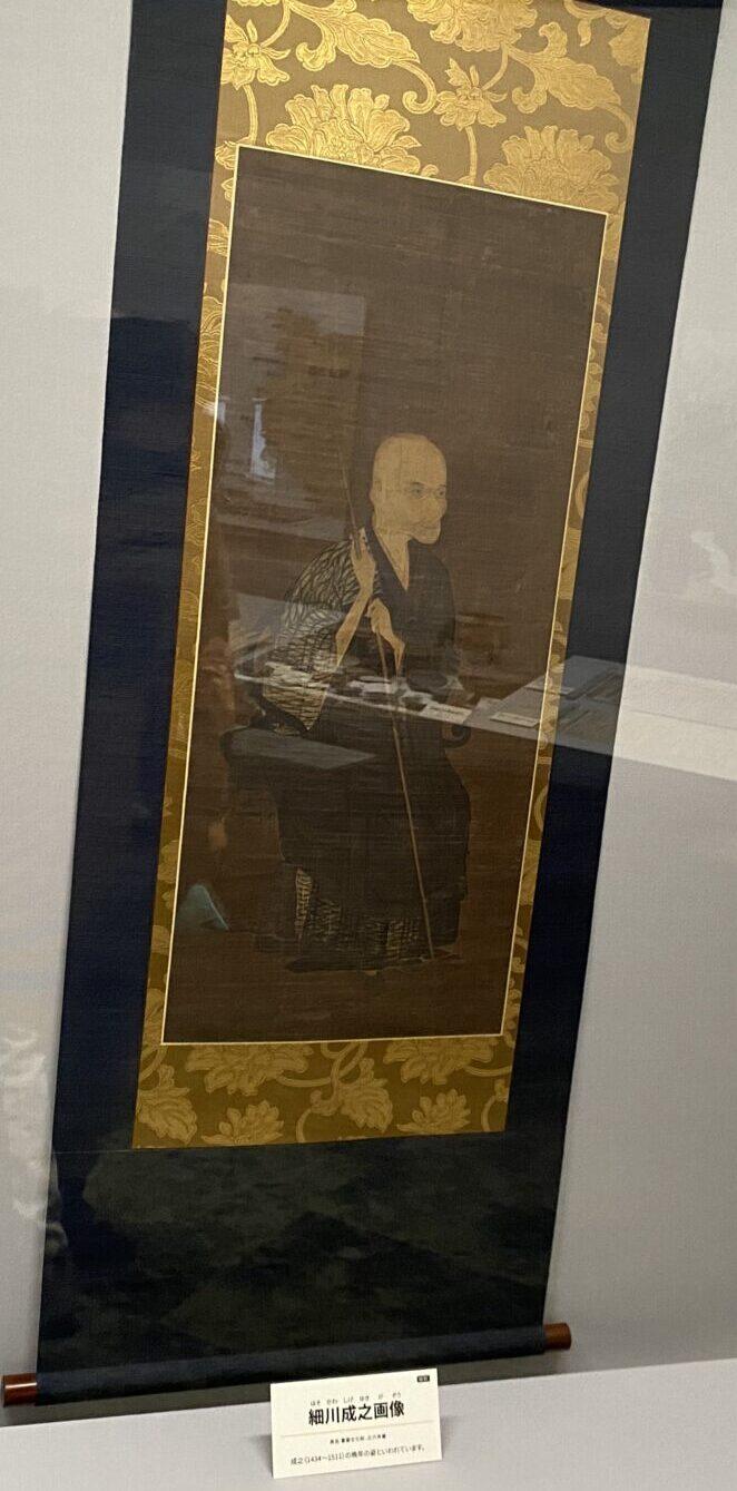 細川成之(1434~1511)の晩年の姿。