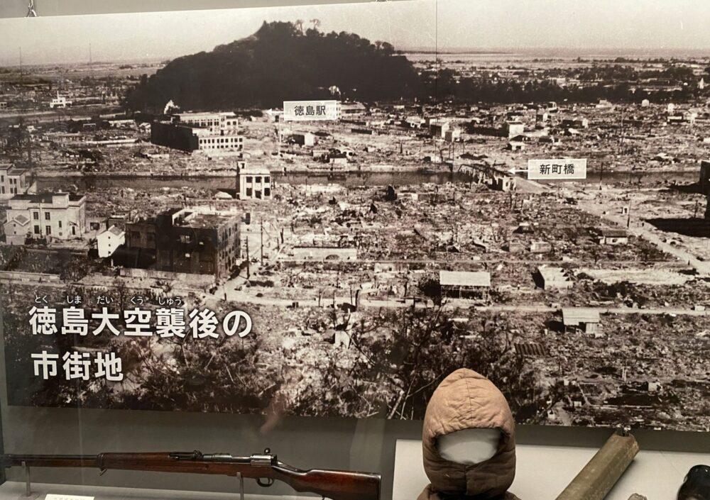 徳島大空襲後の市街地。撮影ヲヲクラゲ。