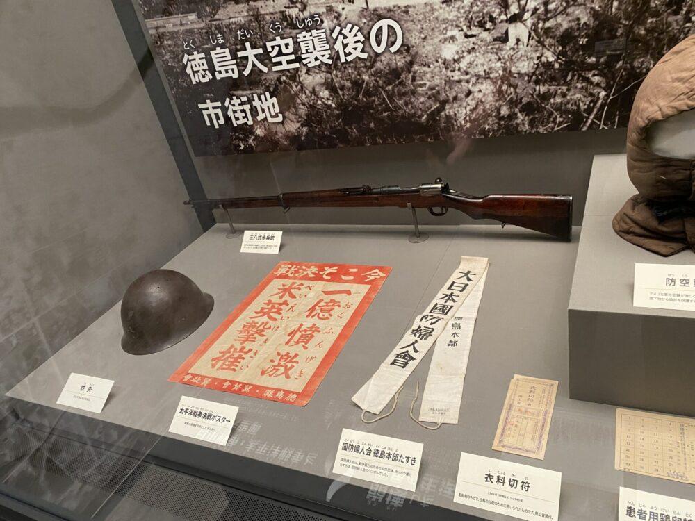 三八式歩兵銃(日本軍の代表的な銃)、太平洋戦争決戦ポスターなど。